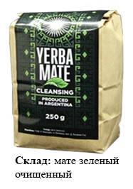 """Матэ """"CLEANSING"""" очищенный (250 г) (минимальная отгрузка 0,5кг)"""