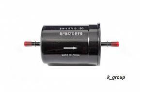 Фільтр паливний Chery M11 (Чері М11)
