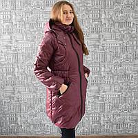 Маджента - Зимняя куртка 3 в 1 (вставка для беременных  и слингоношения в комплекте)
