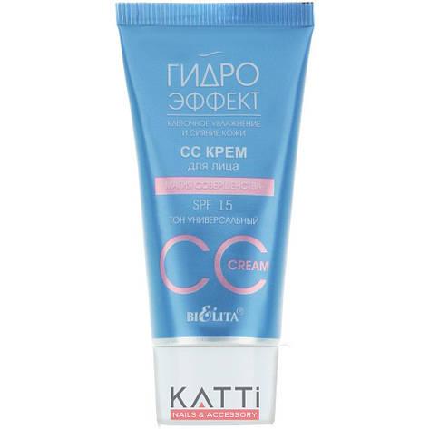 Bielita - CC Cream Гидро Эффект крем тональный для лица Магия совершенства SPF15 30ml, фото 2