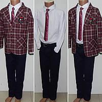 Нарядные костюмы для мальчика Классик Турция. 5-8 лет!