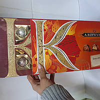 Конфеты шоколадные в коробке А. Каркунов Ассорти 192 гр.