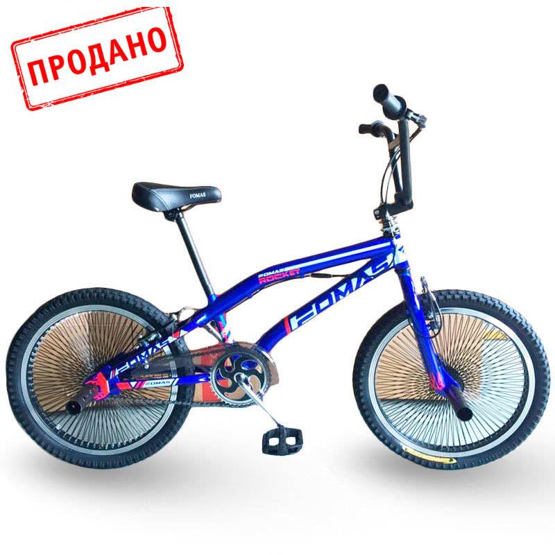 Детский Велосипед Fomas F-200 Blue