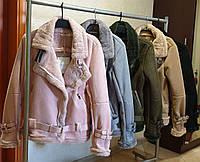 Дублёнка текстильная Отменное качество. Цвет капучино.черный,розовый.серый .бутылка. Размер М, L (12030)