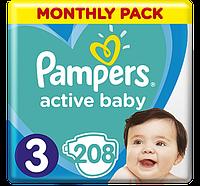 Подгузники  PAMPERS ACTIVE BABY   размер  3 (MIDI) 5-9 кг, 208 шт.