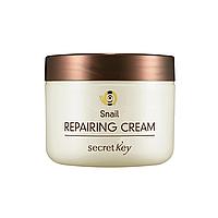 Крем для лица с муцином улитки SECRET KEY Snail Repairing Cream, 50 мл