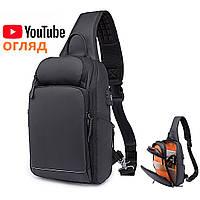 Супер стильная мужская сумка EDC плечевая BANGE BG1909 черный, 8 л рюкзак однолямочный (ВИДЕО)