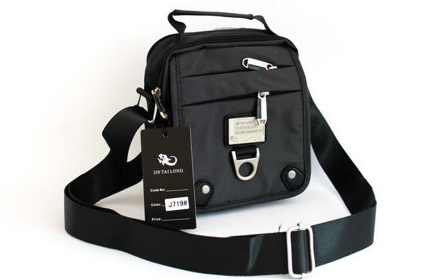 Мужская сумка через плечо J719