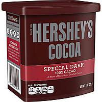 HERSHEY'S Натуральный темный какао без сахара SPECIAL DARK Cocoa, 8 Ounce