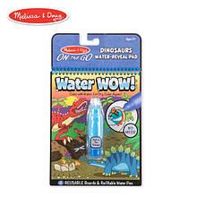 Melissa & Doug Волшебная водная многоразовая раскраска динозавр 9315 On the Go Water Wow! Dinosaurs