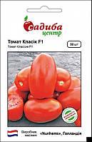 Семена томата Классик 50 шт, Nunhems