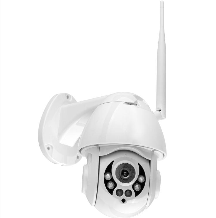 Наружная поворотная WiFi камера Wanscam K38D 2 MP Full HD 1920*1080 Face Detect