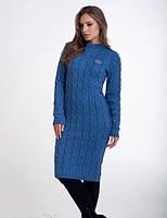 Платье молодежноестильноеразмер универсальный44-52, синего цвета