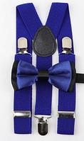 Комплект Подтяжки + Бабочка рост 86-140 см (синие01)