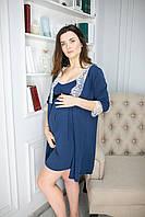 66885501 Комплект халат и ночнушка для беременных синий