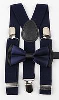 Комплект Подтяжки + Бабочка рост 86-140 см (темно синие01)