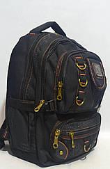 """Подростковый школьный рюкзак """"Gorangd H13"""" Черный"""
