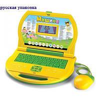 """Детский компьютер """"Пчёлка"""" 20279ERC русско-английский с цветным экраном"""