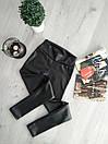 Потрясающе стильные теплые лосины леггинсы кожа на флисе утепленные Л-ка черные, фото 4