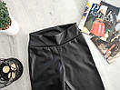 Потрясающе стильные теплые лосины леггинсы кожа на флисе утепленные Л-ка черные, фото 6