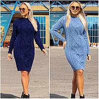 Платье молодежноестильноеразмер универсальный44-52, цвет уточняйте при заказе