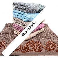 Качественное лицевое полотенце для стильного дома.Размер:1,0 x 0,5