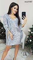 Вечірнє плаття жіноче в пайетку (3 кольори) - BA/-043, фото 1