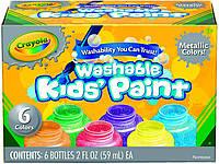 Crayola Смываемые краски гуашь с металлическим блеском 6 цветов Washable Metallic Paint Set 2-Ounce 6 Count
