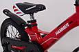 Дитячий Велосипед з кошиком легкий магнієва рама HAMMER HUNTER-1450D Червоний, фото 9