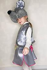 Костюм Мышка 4-7 лет Детский карнавальный новогодний для девочки 342, фото 3