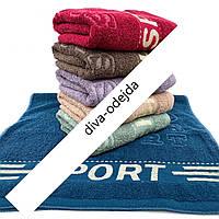 Банное полотенце с надписью Sport. Размер:1,4 x 0,7