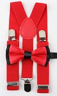 Комплект Подтяжки + Бабочка рост 86-140 см (красные01)