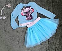 Комплект нарядный юбка+кофта, Ричи, размер 110-134, мята