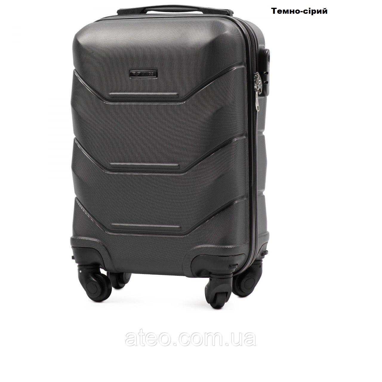 Середній кабиновий чемодан Wings L 147-Z, 65 x 43 x 26 cм / Емкость: 72 л
