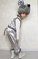 Детский карнавальный костюм Мышонок для мальчиков 4,5,6,7 лет Мишеня