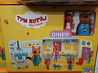 Игровой набор Три кота дом кафе кухня с тележкой фигурки 3 шт