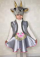 Детский костюм Козочка для девочек 4,5,6,7 лет. Карнавальный костюм для детей Коза