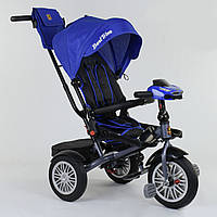 Велосипед для детей 3-х колёсный Best Trike с поворотным сиденьем,складной руль, с корзиной для игрушек.