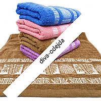 Банное полотенце с красивым рисунком. Размер:1,4 x 0,7