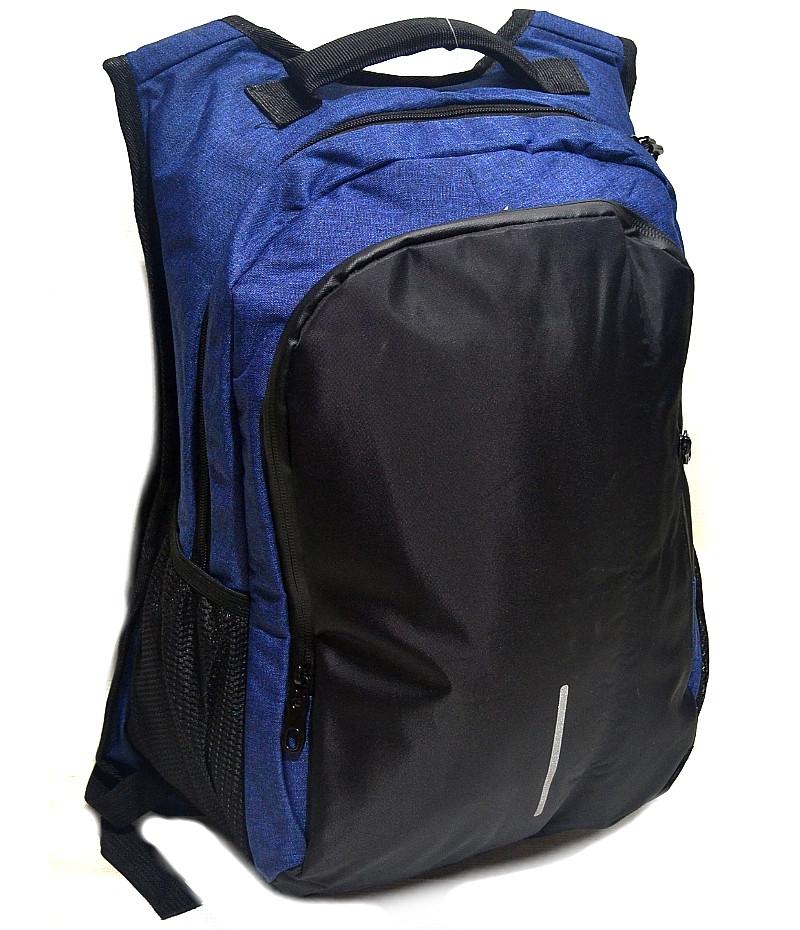 Городской рюкзак с отделением для ноутбука 8691