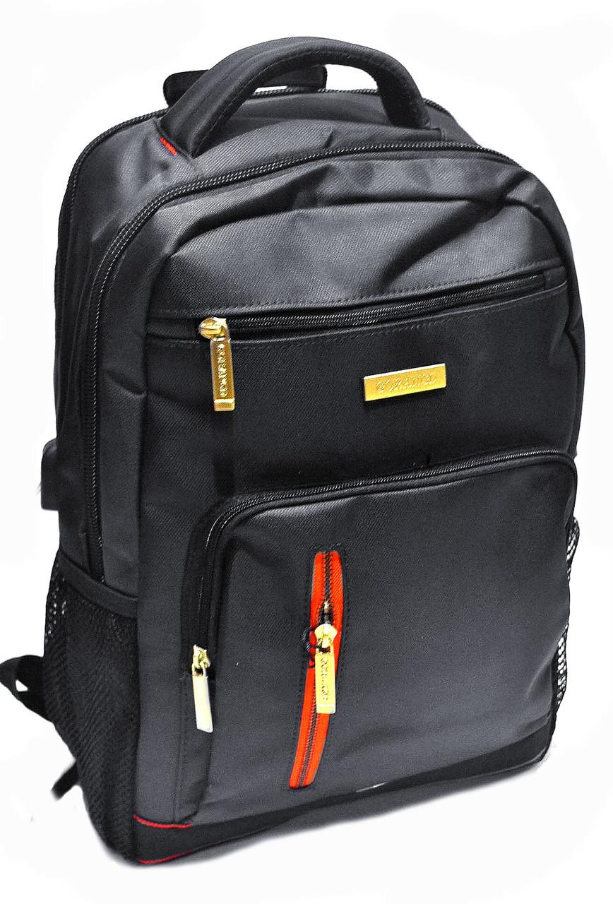 """Городской рюкзак """"GORANGD"""" с отделением для ноутбука 9161"""