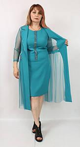 Турецкое нарядное женское платье с легкой накидкой, размеры 48-54