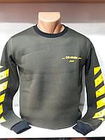 """Свитшот мужской размер норма 46-52""""Off-white"""" серый с желтым"""