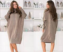 Платье оверсайз,теплое