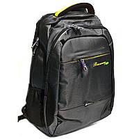 """Универсальный городской рюкзак с отделением для ноутбука """"BIAOWANG"""" BW1316"""