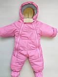 Конверт-комбинезон для новорожденных на овчине, фото 2