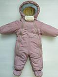 Конверт-комбинезон для новорожденных на овчине, фото 5