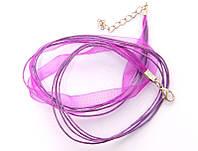 Лента из органзы, фиолетовый(2 шт) 77_96