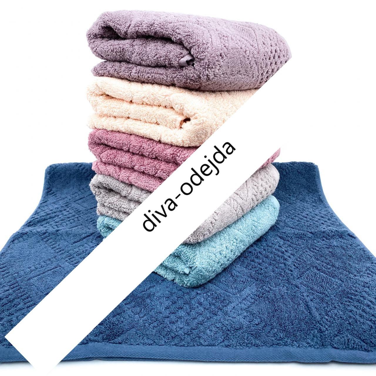 Полотенце для рук и лица из качественного материала.Размер:1,0 x 0,5