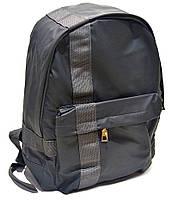 Стильный городской рюкзак XJ31